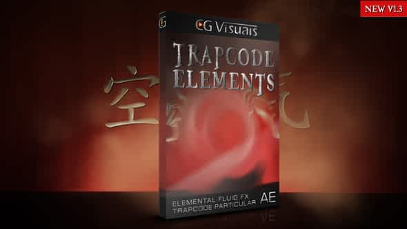 Trapcode Elements Air V1.3 Free Download