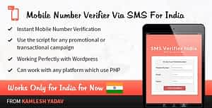 Mobile Number Verifier Via SMS For India