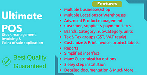 Ultimate POS – Best Advanced Stock Management, Point of Sale & Invoicing application