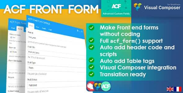 ACF Front Form with Visual Composer Integration